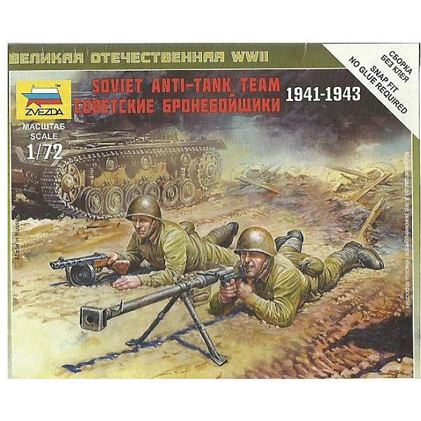 Сборная модель  Советские бронебойщикиВоенная техника и панорама<br>Характеристики:<br><br>• возраст: от 7 лет;<br>• материал: пластик;<br>• масштаб: 1:72;<br>• количество элементов: 14;<br>• клей и краски: не в комплекте;<br>• в наборе: 4 солдатика, 2 ружья, отрядная подставка с флагом, карточка отряда;<br>• длина модели: 2,4 см;<br>• вес упаковки: 45 гр.;<br>• размер упаковки: 12х14,5х2 см;<br>• страна производитель: Россия.<br><br>Чтобы собрать модель Zvezda «Советские бронебойщики» не понадобится клей. Элементы надежно скрепляются между собой. Каждая деталь легко и без повреждений отсоединяется от литника. Солдатиков можно раскрасить по цветам из инструкции.<br><br>Сборка улучшает внимательность, мелкую моторику и пространственное мышление. Готовые фигурки являются частью игровой системы Art of Tactic «Великая Отечественная», выглядят реалистично и отличаются прочностью. Набор понравится не только игрокам, но и моделистам-коллекционерам. Набор выполнен из качественных безопасных материалов.<br><br>Сборную модель «Советские бронебойщики» можно купить в нашем интернет-магазине.<br>Ширина мм: 120; Глубина мм: 145; Высота мм: 20; Вес г: 45; Возраст от месяцев: 84; Возраст до месяцев: 2147483647; Пол: Унисекс; Возраст: Детский; SKU: 7459632;