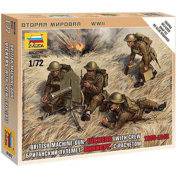 Сборная модель  Британский пулемет Виккерс с расчетомВоенная техника и панорама<br>Характеристики:<br><br>• возраст: от 7 лет;<br>• материал: пластик;<br>• масштаб: 1:72;<br>• количество элементов: 28;<br>• клей и краски: не в комплекте;<br>• в наборе: 4 солдатика, пулемет, отрядная подставка с флагом, карточка отряда;<br>• длина модели: 2,4 см;<br>• вес упаковки: 50 гр.;<br>• размер упаковки: 12х14,5х2 см;<br>• страна производитель: Россия.<br><br>Чтобы собрать модель Zvezda «Британский пулемет Виккерс с расчетом» не понадобится клей. Элементы надежно скрепляются между собой. Каждая деталь легко и без повреждений отсоединяется от литника. Модель можно раскрасить по цветам из инструкции.<br><br>Сборка улучшает внимательность, мелкую моторику и пространственное мышление. Готовые фигурки являются частью игровой системы Art of Tactic «Вторая Мировая», выглядят реалистично и отличаются прочностью. Набор понравится не только игрокам, но и моделистам-коллекционерам. Набор выполнен из качественных безопасных материалов.<br><br>Сборную модель «Британский пулемет Виккерс с расчетом» можно купить в нашем интернет-магазине.<br>Ширина мм: 120; Глубина мм: 145; Высота мм: 20; Вес г: 50; Возраст от месяцев: 84; Возраст до месяцев: 2147483647; Пол: Унисекс; Возраст: Детский; SKU: 7459643;