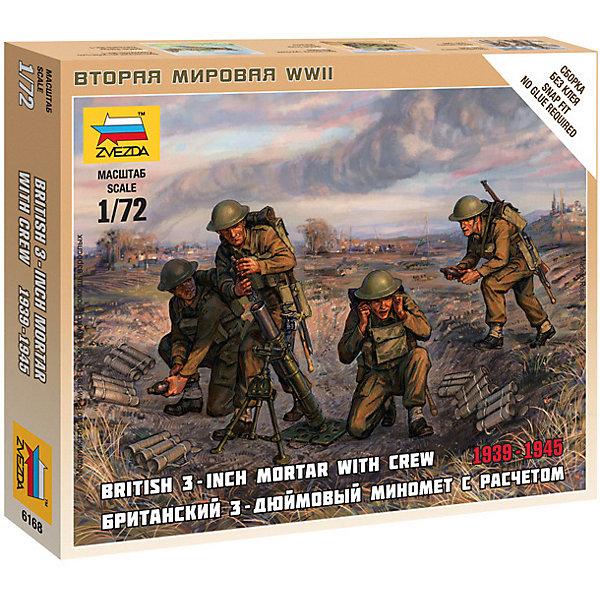 Сборная модель  Британский 3-хдюймовый миномет с расчетом 1939-42ггВоенная техника и панорама<br>Характеристики:<br><br>• возраст: от 7 лет;<br>• материал: пластик;<br>• масштаб: 1:72;<br>• количество элементов: 25;<br>• клей и краски: не в комплекте;<br>• в наборе: 4 солдатика, миномет, отрядная подставка с флагом, карточка отряда;<br>• длина модели: 1,6 см;<br>• вес упаковки: 45 гр.;<br>• размер упаковки: 12х14,5х2 см;<br>• страна производитель: Россия.<br><br>Чтобы собрать модель Zvezda «Британский 3-хдюймовый миномет с расчетом 1939-42 гг.» не понадобится клей. Элементы надежно скрепляются между собой. Каждая деталь легко и без повреждений отсоединяется от литника. Модель можно раскрасить по цветам из инструкции.<br><br>Сборка улучшает внимательность, мелкую моторику и пространственное мышление. Готовые фигурки являются частью игровой системы Art of Tactic «Вторая Мировая», выглядят реалистично и отличаются прочностью. Набор понравится не только игрокам, но и моделистам-коллекционерам. Набор выполнен из качественных безопасных материалов.<br><br>Сборную модель «Британский 3-хдюймовый миномет с расчетом 1939-42 гг.» можно купить в нашем интернет-магазине.<br>Ширина мм: 120; Глубина мм: 145; Высота мм: 20; Вес г: 45; Возраст от месяцев: 84; Возраст до месяцев: 2147483647; Пол: Унисекс; Возраст: Детский; SKU: 7459644;