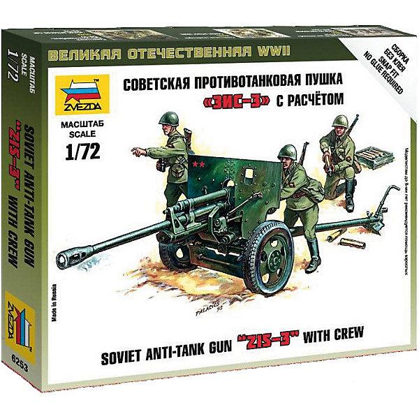 Звезда Сборная модель Советская противотанковая пушка ЗИС-3 сборная модель звезда zvezda советская пехота в зимней форме 1 72 6197