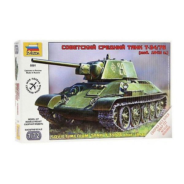 Звезда Сборная модель Советский средний танк Т-34/76 (обр 1940г) модель танка кв 1 обр 1940г 1 100 бронза
