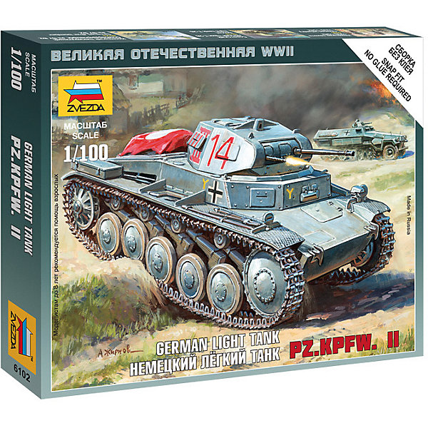 Звезда Сборная модель Немецкий танк Т-II набор для творчества мини корзинка плетёная овальная 7 5 6 9см