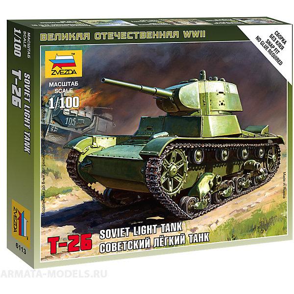 Звезда Сборная модель Советский легкий танк Т-26 звезда сборная модель танк т 26
