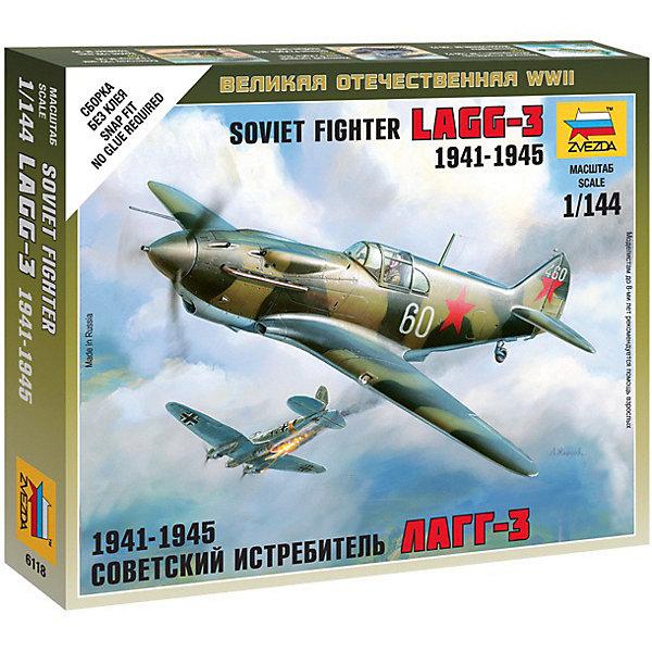 Звезда Сборная модель Советский истребитель ЛАГГ-3