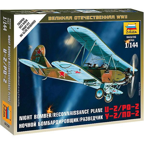 Звезда Сборная модель Ночной бомбардировщик/разведчик По-2 михаил маслов ночной бомбардировщик по 2