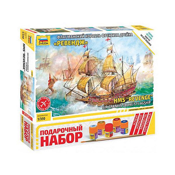 Звезда Сборная модель Флагманский корабль Френсиса Дрейка Ревендж