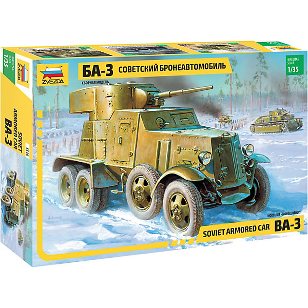 Сборная модель  Советский бронеавтомобиль БА-3 (ограниченая серия)Военная техника и панорама<br>Характеристики:<br><br>• возраст: от 8 лет;<br>• материал: пластик;<br>• масштаб: 1:35;<br>• клей и краски: не в комплекте;<br>• длина модели: 14 см;<br>• вес упаковки: 240 гр.;<br>• размер упаковки: 20,5х30,4х5 см;<br>• страна производитель: Россия.<br><br>Модель для сборки Zvezda «Советский бронеавтомобиль БА-3» детально изображает одноименную военную технику. Каждый элемент легко и без повреждений отсоединяется от литника. Модель можно раскрасить по цветам из инструкции.<br><br>Сборка улучшает внимательность, мелкую моторику и пространственное мышление. Готовая модель выглядит реалистично и станет достойной частью коллекции. Набор выполнен из качественных безопасных материалов.<br><br>Сборную модель «Советский бронеавтомобиль БА-3» (ограниченная серия) можно купить в нашем интернет-магазине.<br>Ширина мм: 205; Глубина мм: 304; Высота мм: 50; Вес г: 240; Возраст от месяцев: 84; Возраст до месяцев: 2147483647; Пол: Унисекс; Возраст: Детский; SKU: 7459723;