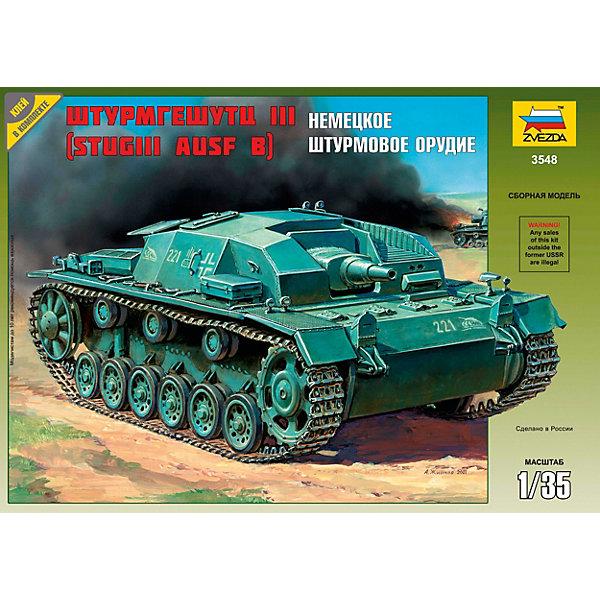 Звезда Сборная модель Нем. Танк Штурмгешутц III B звезда сборная модель немецкий средний танк pz iv ausf d