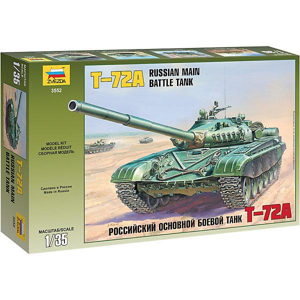 Звезда Сборная модель Сов. Танк Т-72А
