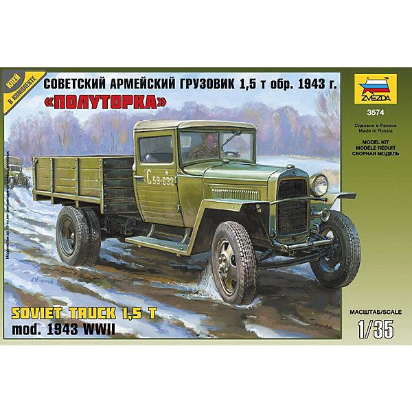 Сборная модель  Сов.армейский грузовик ПолуторкаВоенная техника и панорама<br>Характеристики товара: <br><br>• возраст: от 8 лет;<br>• материал: пластик;<br>• в комплекте: 133 детали для сборки;<br>• масштаб: 1:35;<br>• размер собранной модели: 17 см;<br>• размер упаковки: 30,3х20,4х5,1 см;<br>• вес упаковки: 278 гр.;<br>• страна бренда: Россия.<br><br>Сборная модель Звезда «Советский армейский грузовик Полуторка» позволит собрать уменьшенную копию легендарного грузовика, который участвовал в Великой Отечественной войне. <br><br>Сборные модели от компании Звезда отличаются высокой степенью детализации и позволяют собирать модели многих популярных видов военной техники. В процессе сборки ребенок расширяет свой кругозор, знакомится с видами техники и историческими фактами, развивает усидчивость, внимательность, аккуратность.<br><br>Сборную модель Звезда «Советский армейский грузовик Полуторка» можно приобрести в нашем интернет-магазине.<br>Ширина мм: 205; Глубина мм: 304; Высота мм: 50; Вес г: 250; Возраст от месяцев: 84; Возраст до месяцев: 2147483647; Пол: Унисекс; Возраст: Детский; SKU: 7459734;
