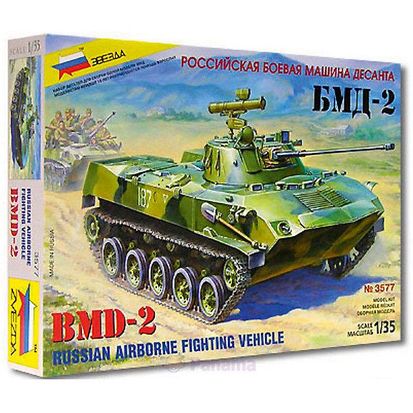 Сборная модель  БМД-2Военная техника и панорама<br>Характеристики:<br><br>• возраст: от 10 лет;<br>• материал: пластик;<br>• количество элементов: 173;<br>• масштаб: 1:35;<br>• клей и краски: не в комплекте;<br>• длина модели: 16,5 см;<br>• вес упаковки: 270 гр.;<br>• размер упаковки: 24,2х34,5х6 см;<br>• страна производитель: Россия.<br><br>Модель для сборки Zvezda «БМД-2» детально изображает одноименную боевую машину десанта. Каждый элемент легко и без повреждений отсоединяется от литника. Модель можно раскрасить по цветам из инструкции.<br><br>Сборка улучшает внимательность, мелкую моторику и пространственное мышление. Готовая модель выглядит реалистично и станет достойной частью коллекции. Набор выполнен из качественных безопасных материалов.<br><br>Сборную модель «БМД-2» можно купить в нашем интернет-магазине.<br>Ширина мм: 242; Глубина мм: 345; Высота мм: 60; Вес г: 270; Возраст от месяцев: 84; Возраст до месяцев: 2147483647; Пол: Унисекс; Возраст: Детский; SKU: 7459737;