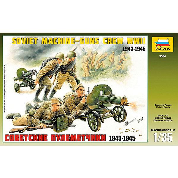 Сборная модель  Советские пулеметчикиВоенная техника и панорама<br>Характеристики товара: <br><br>• возраст: от 3 лет;<br>• материал: пластик;<br>• в комплекте: 78 деталей для сборки;<br>• масштаб: 1:35;<br>• размер фигурки: 5 см;<br>• размер упаковки: 26х16,5х3,5 см;<br>• вес упаковки: 106 гр.;<br>• страна бренда: Россия.<br><br>Сборная модель Звезда «Советские пулеметчики» позволит собрать фигурки советских солдат и пулеметы, которые использовались в ходе Великой Отечественной войны. <br><br>Сборные модели от компании Звезда отличаются высокой степенью детализации и позволяют собирать модели многих популярных видов военной техники. В процессе сборки ребенок расширяет свой кругозор, знакомится с видами техники и историческими фактами, развивает усидчивость, внимательность, аккуратность.<br><br>Сборную модель Звезда «Советские пулеметчики» можно приобрести в нашем интернет-магазине.<br>Ширина мм: 162; Глубина мм: 258; Высота мм: 38; Вес г: 120; Возраст от месяцев: 84; Возраст до месяцев: 2147483647; Пол: Унисекс; Возраст: Детский; SKU: 7459741;