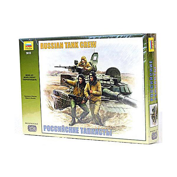 цена на Звезда Сборная модель Российские танкисты