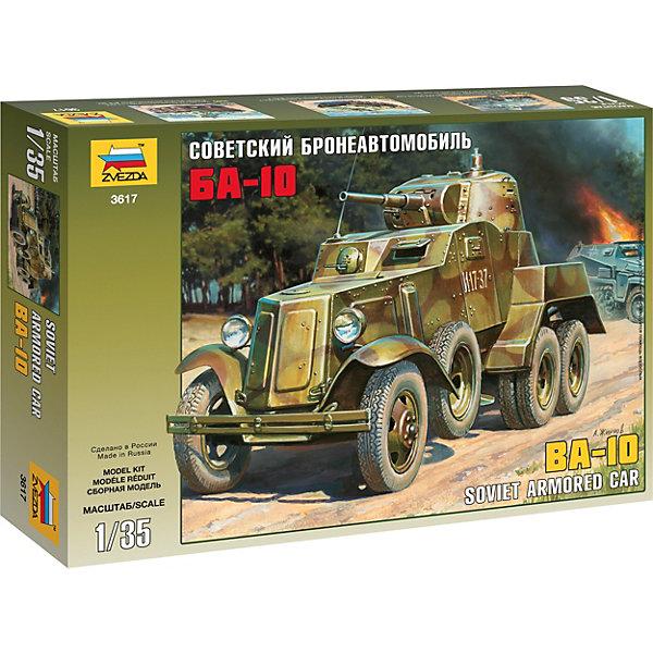 Звезда Сборная модель Советский бронеавтомобиль БА-10 звезда сборная модель советский бронеавтомобиль ба 10
