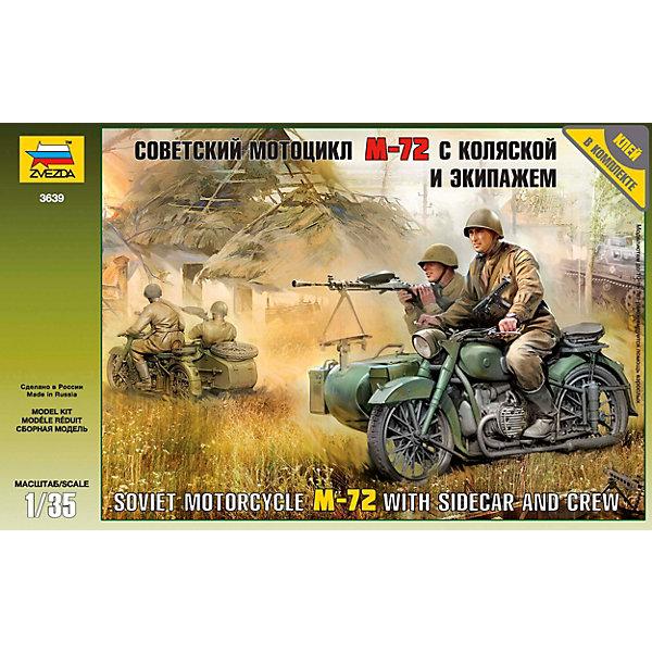Сборная модель  Советский мотоцикл М-72 с коляскойВоенная техника и панорама<br>Характеристики товара: <br><br>• возраст: от 8 лет;<br>• материал: пластик;<br>• в комплекте: 138 деталей для сборки;<br>• масштаб: 1:35;<br>• размер собранной модели: 6,8 см;<br>• размер упаковки: 25,5х16,2х3,7 см;<br>• вес упаковки: 140 гр.;<br>• страна бренда: Россия.<br><br>Сборная модель Звезда «Советский мотоцикл М-72 с коляской» позволит собрать уменьшенную копию советского мотоцикла, а также фигурки экипажа. <br><br>Сборные модели от компании Звезда отличаются высокой степенью детализации и позволяют собирать модели многих популярных видов военной техники. В процессе сборки ребенок расширяет свой кругозор, знакомится с видами техники и историческими фактами, развивает усидчивость, внимательность, аккуратность.<br><br>Сборную модель Звезда «Советский мотоцикл М-72 с коляской» можно приобрести в нашем интернет-магазине.<br>Ширина мм: 162; Глубина мм: 258; Высота мм: 38; Вес г: 150; Возраст от месяцев: 84; Возраст до месяцев: 2147483647; Пол: Унисекс; Возраст: Детский; SKU: 7459764;