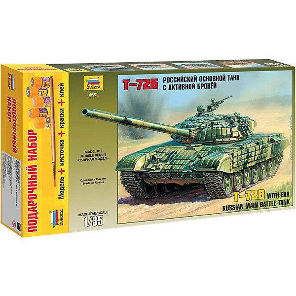 Сборная модель  Танк с активной броней Т-72БВоенная техника и панорама<br>Характеристики:<br><br>• возраст: от 10 лет;<br>• материал: пластик;<br>• масштаб: 1:35;<br>• клей, краски, кисточка: в комплекте;<br>• вес упаковки: 930 гр.;<br>• размер упаковки: 31,5х34,8х6 см;<br>• страна производитель: Россия.<br><br>Модель для сборки Zvezda «Танк с активной броней Т-72Б» детально изображает одноименную военную технику. Каждый элемент легко и без повреждений отсоединяется от литника. В подарочном наборе есть все необходимое, чтобы создать завершенный образ танка.<br><br>Сборка улучшает внимательность, мелкую моторику и пространственное мышление. Готовая модель выглядит реалистично и станет достойной частью коллекции. Набор выполнен из качественных безопасных материалов.<br><br>Сборную модель «Танк с активной броней Т-72Б» можно купить в нашем интернет-магазине.<br>Ширина мм: 315; Глубина мм: 348; Высота мм: 60; Вес г: 930; Возраст от месяцев: 84; Возраст до месяцев: 2147483647; Пол: Унисекс; Возраст: Детский; SKU: 7459771;