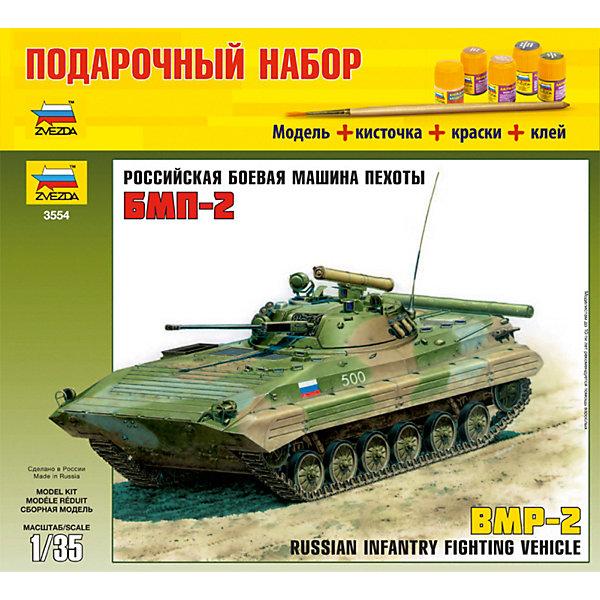 Сборная модель  Советская БМП-2 от Звезда