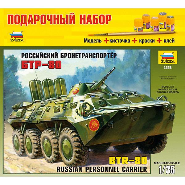 Сборная модель  Советский БТР-80Военная техника и панорама<br>Характеристики:<br><br>• возраст: от 10 лет;<br>• материал: пластик;<br>• масштаб: 1:35;<br>• клей, краски, кисточка: в комплекте;<br>• вес упаковки: 780 гр.;<br>• размер упаковки: 31,5х34,8х6 см;<br>• страна производитель: Россия.<br><br>Модель для сборки Zvezda «Советский БТР-80» детально изображает одноименную военную технику. Каждый элемент легко и без повреждений отсоединяется от литника. В подарочном наборе есть все необходимое, чтобы создать завершенный образ танка.<br><br>Сборка улучшает внимательность, мелкую моторику и пространственное мышление. Готовая модель выглядит реалистично и станет достойной частью коллекции. Набор выполнен из качественных безопасных материалов.<br><br>Сборную модель «Советский БТР-80» можно купить в нашем интернет-магазине.<br>Ширина мм: 315; Глубина мм: 348; Высота мм: 60; Вес г: 780; Возраст от месяцев: 84; Возраст до месяцев: 2147483647; Пол: Унисекс; Возраст: Детский; SKU: 7459773;
