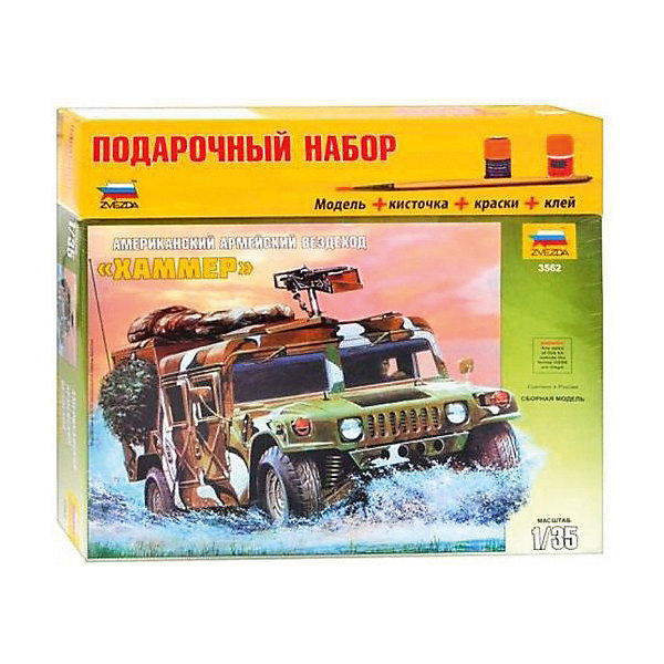 Сборная модель  Американский военный автомобиль.Военная техника и панорама<br>Характеристики:<br><br>• возраст: от 10 лет;<br>• материал: пластик;<br>• масштаб: 1:35;<br>• клей, краски, кисточка: в комплекте;<br>• вес упаковки: 680 гр.;<br>• размер упаковки: 31,5х34,8х6 см;<br>• страна производитель: Россия.<br><br>Модель для сборки Zvezda «Американский военный автомобиль» детально изображает одноименный армейский вездеход «Хаммер». Каждый элемент легко и без повреждений отсоединяется от литника. В подарочном наборе есть все необходимое, чтобы создать завершенный образ машины.<br><br>Сборка улучшает внимательность, мелкую моторику и пространственное мышление. Готовая модель выглядит реалистично и станет достойной частью коллекции. Набор выполнен из качественных безопасных материалов.<br><br>Сборную модель «Американский военный автомобиль» можно купить в нашем интернет-магазине.<br>Ширина мм: 315; Глубина мм: 348; Высота мм: 60; Вес г: 680; Возраст от месяцев: 84; Возраст до месяцев: 2147483647; Пол: Унисекс; Возраст: Детский; SKU: 7459774;