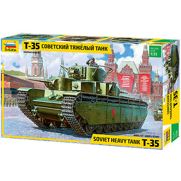 Сборная модель  Советский тяжелый танк Т-35Военная техника и панорама<br>Характеристики:<br><br>• возраст: от 10 лет;<br>• материал: пластик;<br>• масштаб: 1:35;<br>• количество элементов: 478;<br>• клей, краски, кисточка: в комплекте;<br>• длина модели: 27,7 см;<br>• вес упаковки: 940 гр.;<br>• размер упаковки: 48,7х34,7х8,5 см;<br>• страна производитель: Россия.<br><br>Модель для сборки Zvezda «Советский тяжелый танк Т-35» детально изображает легендарную одноименную военную технику. Каждый элемент легко и без повреждений отсоединяется от литника. В подарочном наборе есть все необходимое, чтобы создать завершенный образ танка.<br><br>Сборка улучшает внимательность, мелкую моторику и пространственное мышление. Понятная поэтапная инструкция поможет собрать точную копию прототипа.<br><br>Готовая модель выглядит максимально реалистично, подходит для тематических игр и станет достойной частью коллекции. Набор выполнен из качественных материалов, соответствующих стандартам безопасности.<br><br>Сборную модель «Советский тяжелый танк Т-35» можно купить в нашем интернет-магазине.<br>Ширина мм: 487; Глубина мм: 347; Высота мм: 85; Вес г: 940; Возраст от месяцев: 84; Возраст до месяцев: 2147483647; Пол: Унисекс; Возраст: Детский; SKU: 7459779;