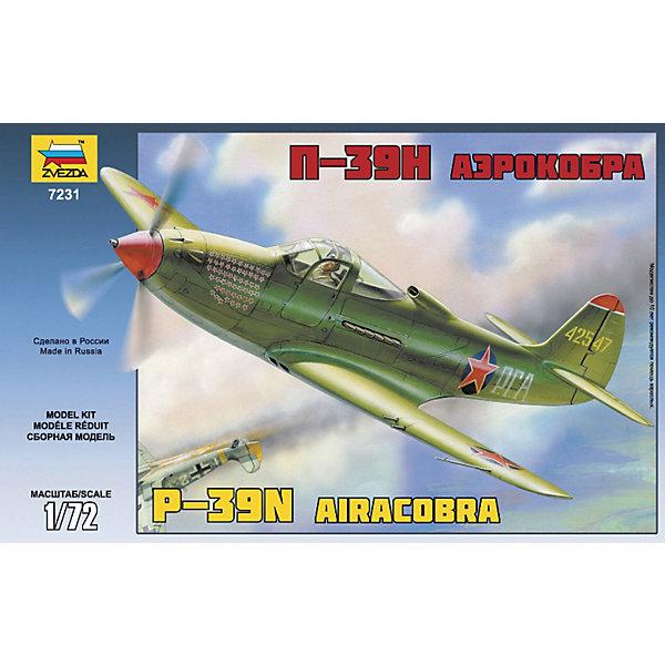 Сборная модель  Самолет АэрокобраСамолеты и вертолеты<br>Характеристики:<br><br>• возраст: от 10 лет;<br>• материал: пластик;<br>• масштаб: 1:72;<br>• количество элементов: 44;<br>• декаль: да;<br>• клей и краски: не в комплекте;<br>• длина модели: 21 см;<br>• вес упаковки: 85 гр.;<br>• размер упаковки: 16,2х25,8х3,8 см;<br>• страна производитель: Россия.<br><br>Модель для сборки Zvezda «Самолет Аэрокобра» детально изображает одноименный истребитель. Каждый элемент легко и без повреждений отсоединяется от литника. Модель можно раскрасить по цветам из инструкции.<br><br>Сборка улучшает внимательность, мелкую моторику и пространственное мышление. Понятная поэтапная инструкция поможет собрать точную копию прототипа.<br><br>Готовая модель выглядит максимально реалистично, подходит для тематических игр и станет достойной частью коллекции. Набор выполнен из качественных материалов, соответствующих стандартам безопасности.<br><br>Сборную модель «Самолет Аэрокобра» можно купить в нашем интернет-магазине.<br>Ширина мм: 162; Глубина мм: 258; Высота мм: 38; Вес г: 85; Возраст от месяцев: 84; Возраст до месяцев: 2147483647; Пол: Унисекс; Возраст: Детский; SKU: 7459784;