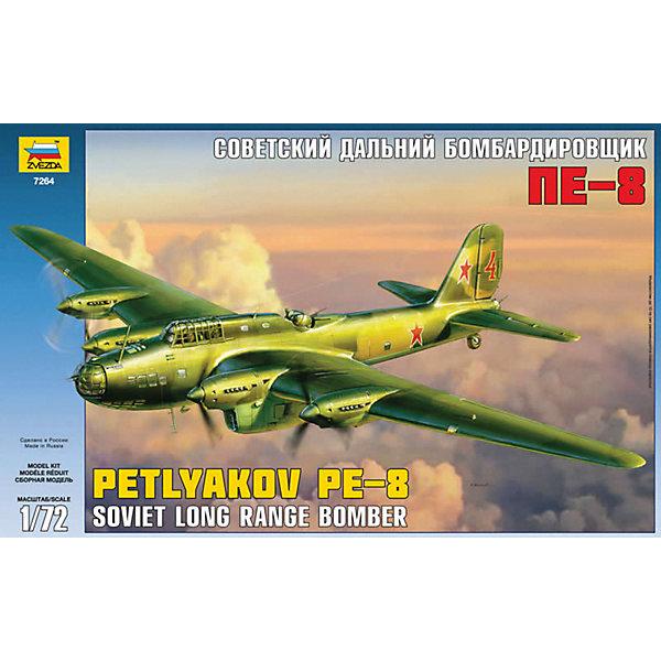 Сборная модель  Самолет Пе-8Самолеты и вертолеты<br>Характеристики:<br><br>• возраст: от 10 лет;<br>• материал: пластик;<br>• масштаб: 1:72;<br>• количество элементов: 305;<br>• в наборе: отливки: фюзеляж – 1 шт., крылья – 1 шт., начинка – 1 шт., шасси – 2 шт., стекло – 1 шт., вооружение – 1шт., двигатель – 1шт.;<br>• декаль: да;<br>• клей и краски: не в комплекте;<br>• длина модели: 32 см;<br>• вес упаковки: 765 гр.;<br>• размер упаковки: 30,7х48,7х8,5 см;<br>• страна производитель: Россия.<br><br>Модель для сборки Zvezda «Самолет Пе-8» детально изображает одноименный советский дальний бомбардировщик. Каждый элемент легко и без повреждений отсоединяется от литника. Модель можно раскрасить по цветам из инструкции.<br><br>Сборка улучшает внимательность, мелкую моторику и пространственное мышление. Понятная поэтапная инструкция поможет собрать точную копию прототипа.<br><br>Готовая модель выглядит максимально реалистично, подходит для тематических игр и станет достойной частью коллекции. Набор выполнен из качественных материалов, соответствующих стандартам безопасности.<br><br>Сборную модель «Самолет Пе-8» можно купить в нашем интернет-магазине.<br>Ширина мм: 307; Глубина мм: 487; Высота мм: 85; Вес г: 765; Возраст от месяцев: 84; Возраст до месяцев: 2147483647; Пол: Унисекс; Возраст: Детский; SKU: 7459788;