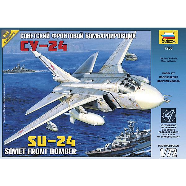 Сборная модель  Самолет Су-24Самолеты и вертолеты<br>Характеристики товара: <br><br>• возраст: от 8 лет;<br>• материал: пластик;<br>• в комплекте: детали для сборки;<br>• масштаб: 1:72;<br>• размер собранной модели: 32 см;<br>• размер упаковки: 34,5х24,5х6 см;<br>• вес упаковки: 394 гр.;<br>• страна бренда: Россия.<br><br>Сборная модель Звезда «Самолет Су-24» позволит собрать уменьшенную копию советского бомбардировщика, который может использоваться как носитель ядерного оружия.<br><br>Сборные модели от компании Звезда отличаются высокой степенью детализации и позволяют собирать модели многих популярных видов военной техники. В процессе сборки ребенок расширяет свой кругозор, знакомится с видами техники и историческими фактами, развивает усидчивость, внимательность, аккуратность.<br><br>Сборную модель Звезда «Самолет Су-24» можно приобрести в нашем интернет-магазине.<br>Ширина мм: 242; Глубина мм: 345; Высота мм: 60; Вес г: 400; Возраст от месяцев: 84; Возраст до месяцев: 2147483647; Пол: Унисекс; Возраст: Детский; SKU: 7459789;