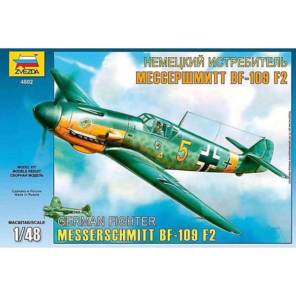 Сборная модель  Самолет Мессершмитт BF-109 F2Самолеты и вертолеты<br>Характеристики:<br><br>• возраст: от 10 лет;<br>• материал: пластик;<br>• масштаб: 1:48;<br>• количество элементов: 157;<br>• декаль: да;<br>• клей и краски: не в комплекте;<br>• длина модели: 21 см;<br>• вес упаковки: 250 гр.;<br>• размер упаковки: 20,5х30,4х5 см;<br>• страна производитель: Россия.<br><br>Модель для сборки Zvezda «Самолет Мессершмитт BF-109 F2» детально изображает одноименный немецкий истребитель. Каждый элемент легко и без повреждений отсоединяется от литника. Модель можно раскрасить по цветам из инструкции.<br><br>Сборка улучшает внимательность, мелкую моторику и пространственное мышление. Понятная поэтапная инструкция поможет собрать точную копию прототипа.<br><br>Готовая модель выглядит максимально реалистично, подходит для тематических игр и станет достойной частью коллекции. Набор выполнен из качественных материалов, соответствующих стандартам безопасности.<br><br>Сборную модель «Самолет Мессершмитт BF-109 F2» можно купить в нашем интернет-магазине.<br>Ширина мм: 205; Глубина мм: 304; Высота мм: 50; Вес г: 250; Возраст от месяцев: 84; Возраст до месяцев: 2147483647; Пол: Унисекс; Возраст: Детский; SKU: 7459796;