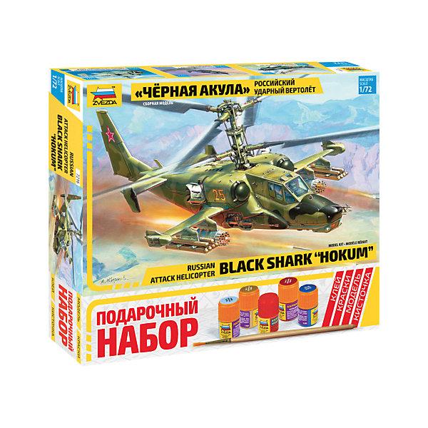 Звезда Сборная модель Российский ударный вертолет