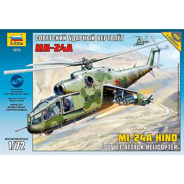 Звезда Сборная модель Советский ударный вертолет Ми-24А сборная модель zvezda вертолет ми 8 7230