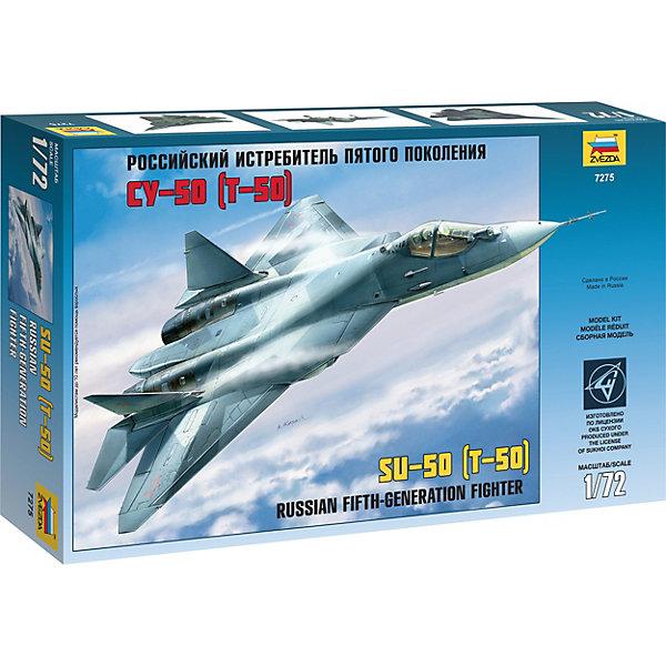 Звезда Сборная модель Самолёт пятого поколения Су-50 (Т-50) casio baby g ba 120spl 1a