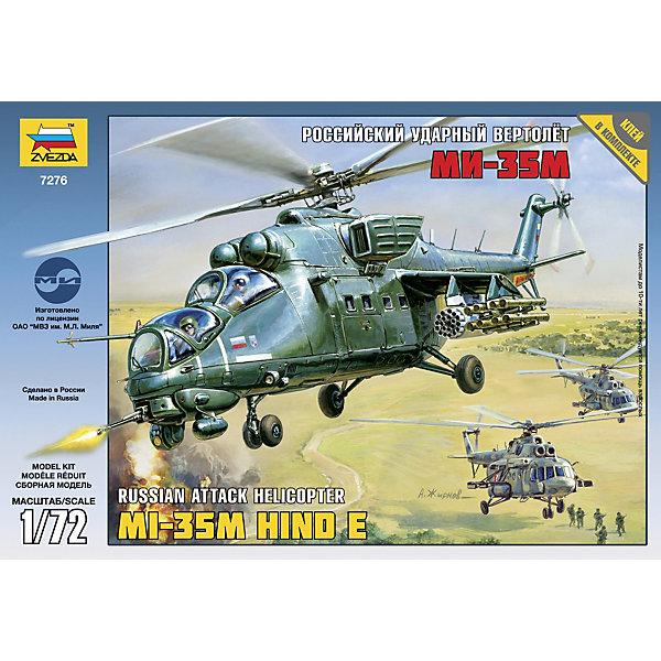 Сборная модель  Вертолет Ми-35Самолеты и вертолеты<br>Характеристики товара: <br><br>• возраст: от 8 лет;<br>• материал: пластик;<br>• в комплекте: 285 деталей для сборки, кисточка, краски, клей;<br>• масштаб: 1:72;<br>• размер собранной модели: 29 см;<br>• размер упаковки: 34,7х31,2х6,2 см;<br>• вес упаковки: 604 гр.;<br>• страна бренда: Россия.<br><br>Сборная модель Звезда «Вертолет Ми-35» позволит собрать уменьшенную копию боевого вертолета Ми-35, предназначенного для уничтожения бронетанковой техники противника ракетами и бомбами, огневой поддержки подразделений сухопутных войск, высадки десанта.<br><br>Сборные модели от компании Звезда отличаются высокой степенью детализации и позволяют собирать модели многих популярных видов военной техники. В процессе сборки ребенок расширяет свой кругозор, знакомится с видами техники и историческими фактами, развивает усидчивость, внимательность, аккуратность.<br><br>Сборную модель Звезда «Вертолет Ми-35» можно приобрести в нашем интернет-магазине.<br>Ширина мм: 306; Глубина мм: 276; Высота мм: 50; Вес г: 480; Возраст от месяцев: 84; Возраст до месяцев: 2147483647; Пол: Унисекс; Возраст: Детский; SKU: 7459810;