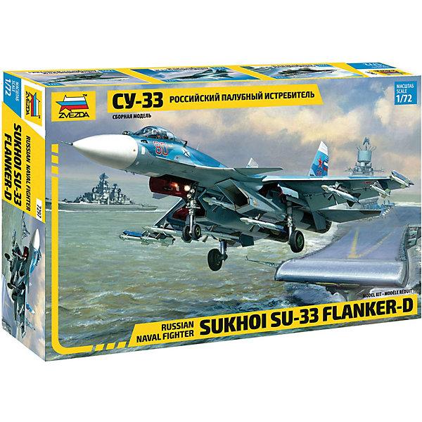 Звезда Сборная модель Самолёт Су-33 башун виталий михайлович звезда конструктора