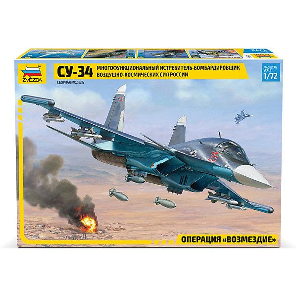 Сборная модель  Российский истребитель-бомбардировщик Су-34Военная техника и панорама<br>Характеристики товара: <br><br>• возраст: от 8 лет;<br>• материал: пластик;<br>• в комплекте: 76 деталей для сборки, кисточка, краски, клей;<br>• масштаб: 1:72;<br>• размер собранной модели: 28 см;<br>• размер упаковки: 31,1х34,4х6 см;<br>• вес упаковки: 556 гр.;<br>• страна бренда: Россия.<br><br>Сборная модель Звезда «Российский истребитель-бомбардировщик Су-34» позволит собрать уменьшенную копию истребителя-бомбардировщика, который призван наносить удары в любых погодных условиях как днем, так и ночью.<br><br>Сборные модели от компании Звезда отличаются высокой степенью детализации и позволяют собирать модели многих популярных видов военной техники. В процессе сборки ребенок расширяет свой кругозор, знакомится с видами техники и историческими фактами, развивает усидчивость, внимательность, аккуратность.<br><br>Сборную модель Звезда «Российский истребитель-бомбардировщик Су-34» можно приобрести в нашем интернет-магазине.<br>Ширина мм: 276; Глубина мм: 306; Высота мм: 50; Вес г: 220; Возраст от месяцев: 84; Возраст до месяцев: 2147483647; Пол: Унисекс; Возраст: Детский; SKU: 7459814;