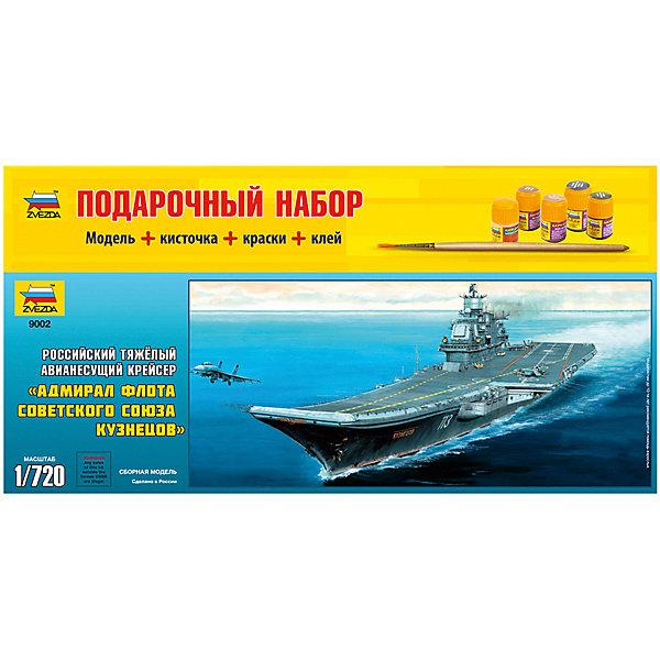 Звезда Сборная модель Авианосец Адмирал Кузнецов авианосец адмирал кузнецов