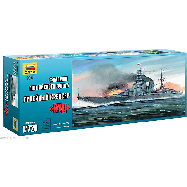 Сборная модель  Английский линкор ХудКорабли и подводные лодки<br>Характеристики:<br><br>• возраст: от 10 лет;<br>• материал: пластик;<br>• масштаб: 1:720;<br>• клей и краски: не в комплекте;<br>• длина модели: 36 см;<br>• вес упаковки: 235 гр.;<br>• размер упаковки: 16х47,5х6,5 см;<br>• страна производитель: Россия.<br><br>Модель для сборки Zvezda «Английский линкор Худ» детально изображает одноименный корабль британских ВМС. Каждый элемент легко и без повреждений отсоединяется от литника. Модель можно раскрасить по цветам из инструкции.<br><br>Сборка улучшает внимательность, мелкую моторику и пространственное мышление. Понятная поэтапная инструкция поможет собрать точную копию прототипа.<br><br>Готовая модель выглядит максимально реалистично, подходит для тематических игр и станет достойной частью коллекции. Набор выполнен из качественных материалов, соответствующих стандартам безопасности.<br><br>Сборную модель «Английский линкор Худ» можно купить в нашем интернет-магазине.<br>Ширина мм: 160; Глубина мм: 475; Высота мм: 65; Вес г: 235; Возраст от месяцев: 84; Возраст до месяцев: 2147483647; Пол: Унисекс; Возраст: Детский; SKU: 7459826;