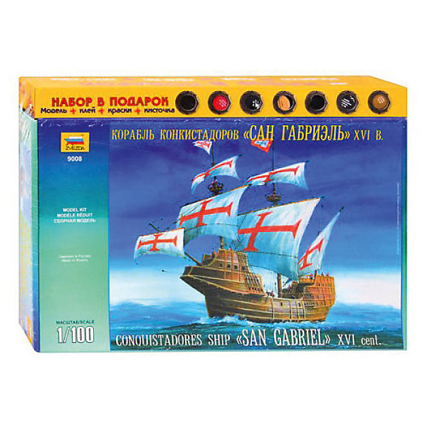 Сборная модель  Корабль Сан ГабриэльКорабли и подводные лодки<br>Характеристики:<br><br>• возраст: от 10 лет;<br>• материал: пластик;<br>• масштаб: 1:100;<br>• клей и краски: не в комплекте;<br>• длина модели: 37 см;<br>• вес упаковки: 885 гр.;<br>• размер упаковки: 30,7х48,7х8,5 см;<br>• страна производитель: Россия.<br><br>Модель для сборки Zvezda «Корабль Сан Габриэль» детально изображает одноименный корабль конкистадоров. Каждый элемент легко и без повреждений отсоединяется от литника. Модель можно раскрасить по цветам из инструкции.<br><br>Сборка улучшает внимательность, мелкую моторику и пространственное мышление. Понятная поэтапная инструкция поможет собрать точную копию прототипа.<br><br>Готовая модель выглядит максимально реалистично, подходит для тематических игр и станет достойной частью коллекции. Набор выполнен из качественных материалов, соответствующих стандартам безопасности.<br><br>Сборную модель «Корабль Сан Габриэль» можно купить в нашем интернет-магазине.<br>Ширина мм: 307; Глубина мм: 487; Высота мм: 85; Вес г: 885; Возраст от месяцев: 84; Возраст до месяцев: 2147483647; Пол: Унисекс; Возраст: Детский; SKU: 7459827;