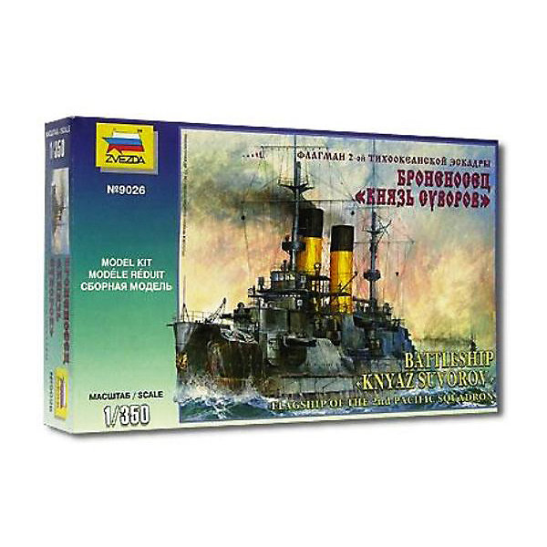 Сборная модель  БроненосецКнязь СуворовКорабли и подводные лодки<br>Характеристики:<br><br>• возраст: от 10 лет;<br>• материал: пластик;<br>• масштаб: 1:350;<br>• клей и краски: не в комплекте;<br>• декаль: да;<br>• длина модели: 34 см;<br>• вес упаковки: 480 гр.;<br>• размер упаковки: 24,2х40х7 см;<br>• страна производитель: Россия.<br><br>Модель для сборки Zvezda «Броненосец Князь Суворов» детально изображает одноименный флагман 2-й тихоокеанской эскадры. Каждый элемент легко и без повреждений отсоединяется от литника. Модель можно раскрасить по цветам из инструкции.<br><br>Сборка улучшает внимательность, мелкую моторику и пространственное мышление. Понятная поэтапная инструкция поможет собрать точную копию судна.<br><br>Готовая модель выглядит максимально реалистично, подходит для тематических игр и станет достойной частью коллекции. Набор выполнен из качественных материалов, соответствующих стандартам безопасности.<br><br>Сборную модель «Броненосец Князь Суворов» можно купить в нашем интернет-магазине.<br>Ширина мм: 242; Глубина мм: 400; Высота мм: 70; Вес г: 480; Возраст от месяцев: 84; Возраст до месяцев: 2147483647; Пол: Унисекс; Возраст: Детский; SKU: 7459832;