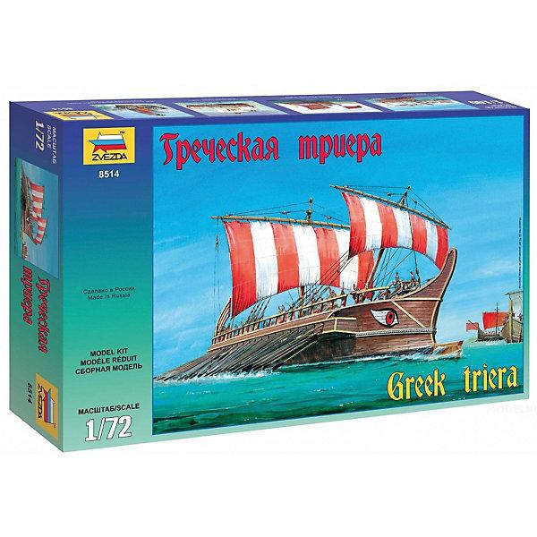 Сборная модель  Греческая триераКорабли и подводные лодки<br>Характеристики:<br><br>• возраст: от 10 лет;<br>• материал: пластик;<br>• масштаб: 1:72;<br>• клей и краски: не в комплекте;<br>• вес упаковки: 840 гр.;<br>• размер упаковки: 30,7х48,7х8,5 см;<br>• страна производитель: Россия.<br><br>Модель для сборки Zvezda «Греческая триера» детально изображает прототип боевого корабля. Каждый элемент легко и без повреждений отсоединяется от литника. Модель можно раскрасить по цветам из инструкции.<br><br>Сборка улучшает внимательность, мелкую моторику и пространственное мышление. Понятная поэтапная инструкция поможет собрать точную копию судна.<br><br>Готовая модель выглядит максимально реалистично, подходит для тематических игр и станет достойной частью коллекции. Набор выполнен из качественных материалов, соответствующих стандартам безопасности.<br><br>Сборную модель «Греческая триера» можно купить в нашем интернет-магазине.<br>Ширина мм: 307; Глубина мм: 487; Высота мм: 85; Вес г: 840; Возраст от месяцев: 84; Возраст до месяцев: 2147483647; Пол: Унисекс; Возраст: Детский; SKU: 7459840;