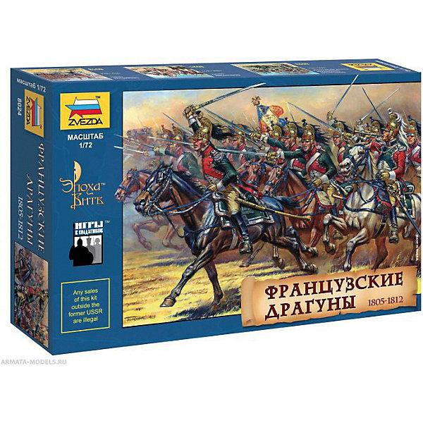 Звезда Сборная модель Французкие драгуны 1812 гг. герои 1812 год конная артиллерия и драгуны игрушка раскраска