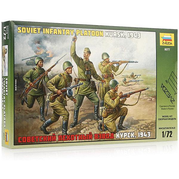 Фотография товара сборная модель  Советский пехотный взвод (7459882)