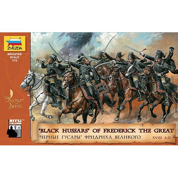 Звезда Сборная модель Чёрные гусары Фридриха Великого