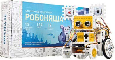 Электронный конструктор Амперка  Робоняша , артикул:7460213 - Робототехника и электроника