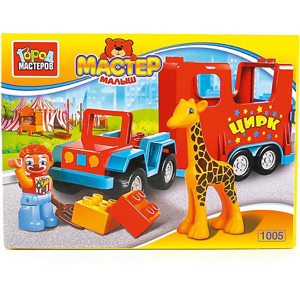 Город мастеров Конструктор Мастер малыш Машинка с жирафом, 10 деталей (с фигуркой)