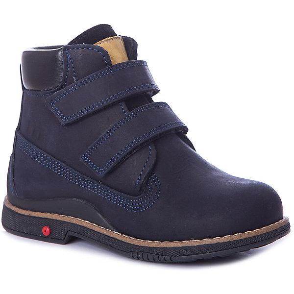 Minimen Ботинки Minimen для мальчика мокасины minimen