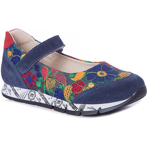 Фотография товара туфли Minimen для девочки (7467748)