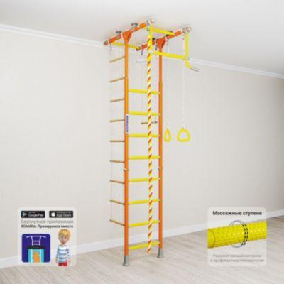 Шведская стенка Romana  Kometa 1 , оранжевая, артикул:7479596 - Спортивные комплексы