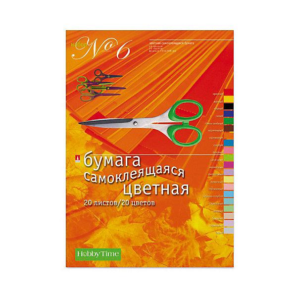 Купить Набор цветной бумаги № 6 Альт А4, 20 листов (самоклеющаяся), Россия, Унисекс