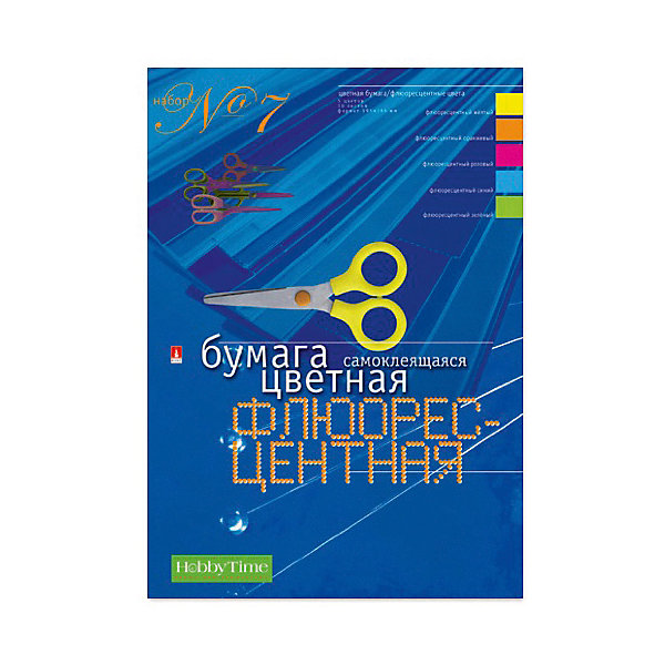 Альт Набор цветной бумаги № 7 Альт А4, 10 листов (флуорисцентная) обширный guangbo инка серии цветной копировальной бумаги 80ga4 100 zhang цветной смешанный f8069h