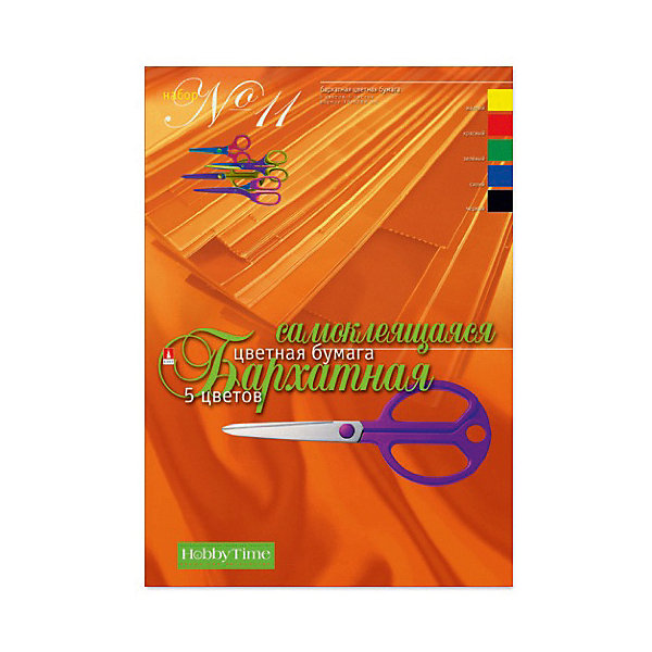 Альт Набор цветной бумаги № 11 Альт А4, 5 листов (бархатная, самоклеющаяся) sadipal бумаги флюоресцентная 5 цветов 5 листов 15429